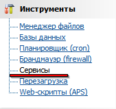 reg ru хостинг отзыв