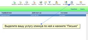 Как залить движок сайта на хостинг бесплатный хостинг серверов на самп